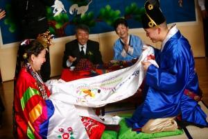 Korean pae bek ceremony