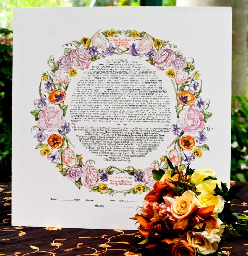 ketubah jewish wedding ceremony meadowlark
